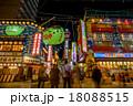 大阪 夜の新世界 18088515
