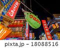大阪 夜の新世界 18088516