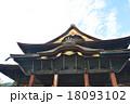 善光寺の本堂(長野県長野市元善町491) 18093102