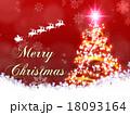 クリスマスツリー トナカイ サンタクロースのイラスト 18093164