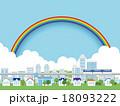 街並み 街 虹のイラスト 18093222
