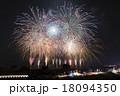 花火 18094350