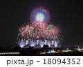 花火 18094352