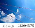 青空にはためく万国旗 18094375