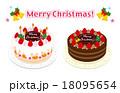 クリスマスケーキ イラスト 18095654