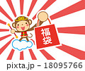 福袋 初売り 孫悟空 18095766