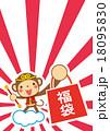 福袋 孫悟空 初売りのイラスト 18095830