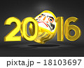 Lucky Daruma Doll And 2016 On Black Background 18103697