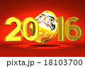 Lucky Daruma Doll And 2016 On Red Background 18103700