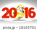 Lucky Daruma Doll And 2016 On White Background 18103701
