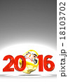 Lucky Daruma Doll And 2016 On White Text Space 18103702