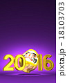 Lucky Daruma Doll And 2016 On Purple Text Space 18103703