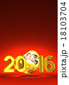 Lucky Daruma Doll And 2016 On Red Text Space 18103704