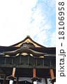 善光寺の本堂(長野県長野市元善町491) 18106958