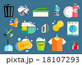 Cleaning icons vector set clean service 18107293