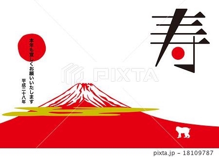 2016年賀状デザイン素材 イラスト富士山のイラスト素材 18109787 Pixta