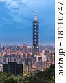 台北 タワー 高層ビル群の写真 18110747
