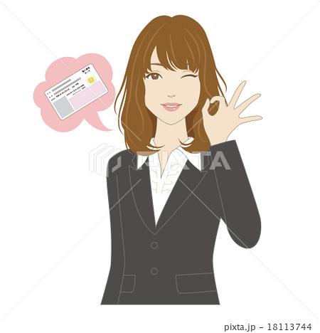 マイナンバーカードとOKサインで微笑む女性会 18113744