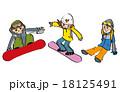 スノーボード 18125491