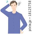 男性 薄毛 表情のイラスト 18125758