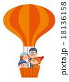 気球に乗ったファミリー 18136158