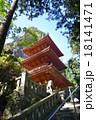 榛名神社4 18141471