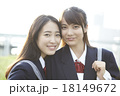 ポートレート 高校生 女子高生の写真 18149672