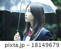 傘をさす女子高生 18149679