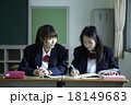 人物 女性 高校生の写真 18149683
