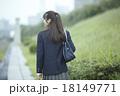 放課後の女子高生 18149771