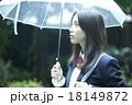 傘をさす女子高生 18149872