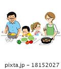 料理 クッキング 家族のイラスト 18152027