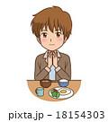 ご飯 食事 いただきますのイラスト 18154303