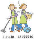 主婦 掃除 洗濯のイラスト 18155540