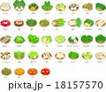 冬野菜・果物のザル盛りアイコンセット 18157570