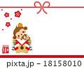 年賀状 申 猿のイラスト 18158010