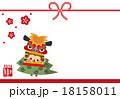 年賀状 申 猿のイラスト 18158011