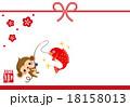 年賀状 申 猿のイラスト 18158013