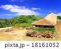 読谷山焼 登り窯 窯の写真 18161052