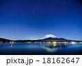 山中湖から望む富士とふたご座流星群 18162647