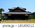 二条城 本丸御殿 18169212