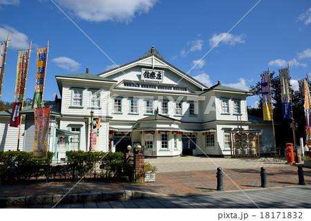 小坂町 康楽館の写真素材 [18171832] - PIXTA