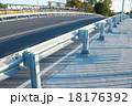 Anodized safety steel barrier 18176392