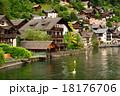 湖 風景 ハルシュタット湖の写真 18176706