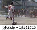 高校サッカー 18181013