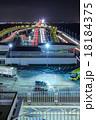 海ほたる 夜景 高速道路の写真 18184375