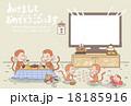 年賀用フォトフレーム さるの団らん(あけましておめでとうございます) 18185916