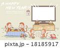 年賀用フォトフレーム さるの団らん(英語) 18185917