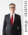 男性 ビジネスマン サラリーマンの写真 18187242