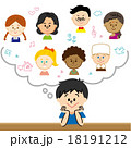 いろんな国の子どもたちに思いをはせる日本の男の子 18191212
